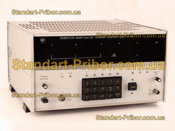 Г5-75 генератор импульсов - фотография 1