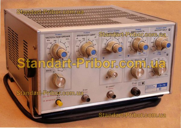 Г5-78 генератор импульсов - фотография 1
