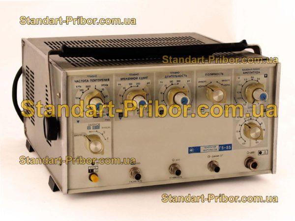 Г5-85 генератор импульсов - фотография 1