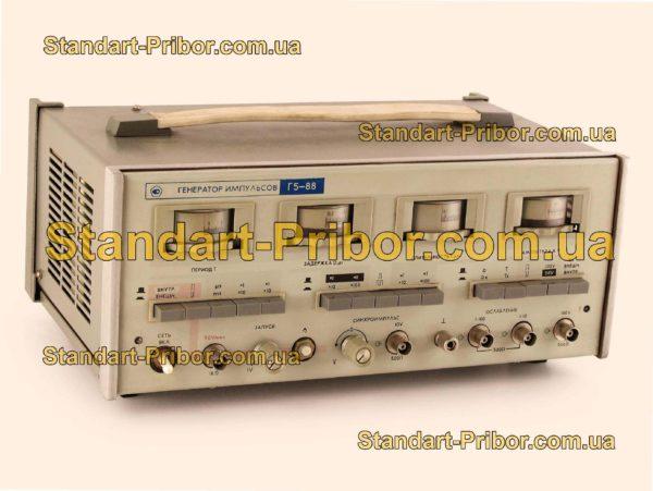Г5-88 генератор импульсов - фотография 1