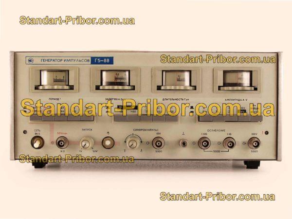 Г5-88 генератор импульсов - изображение 2
