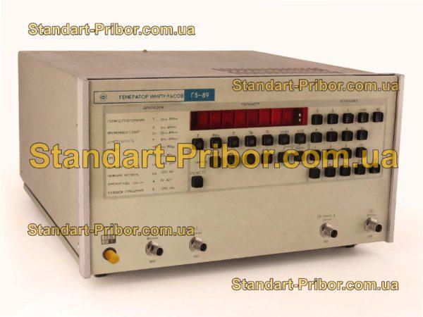 Г5-89 генератор импульсов - фотография 1