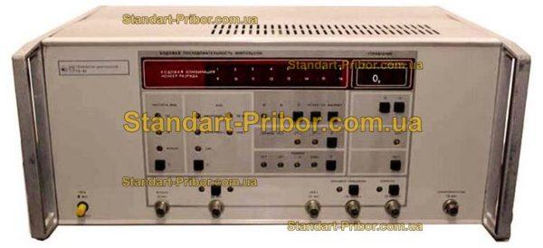 Г5-91 генератор импульсов - фотография 1