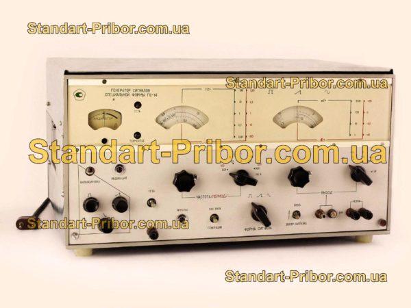 Г6-14 генератор сигналов - фотография 1