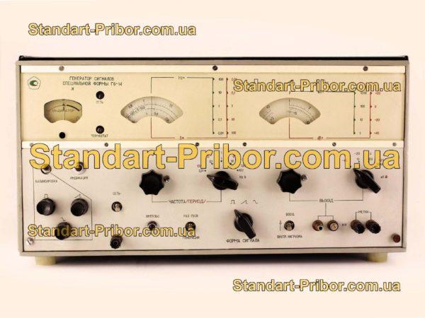 Г6-14 генератор сигналов - изображение 2