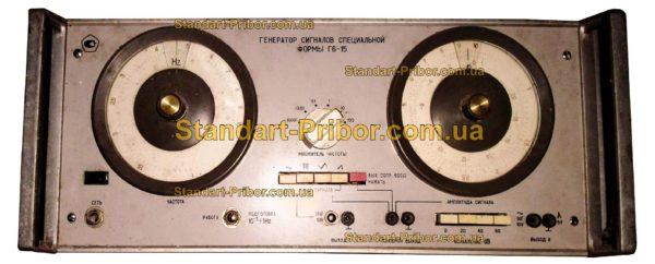Г6-15 генератор сигналов - фотография 1