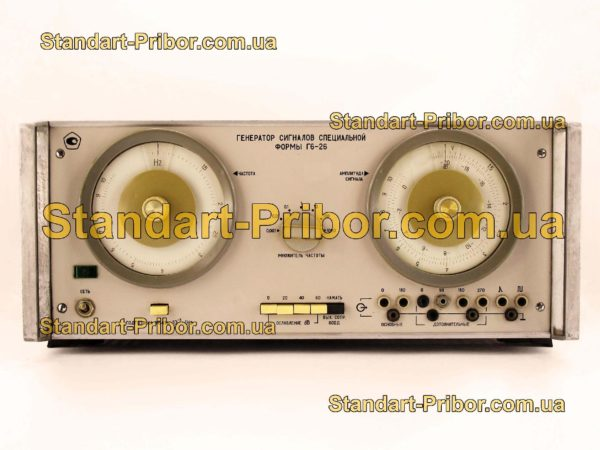 Г6-26 генератор сигналов - изображение 2