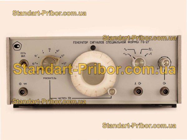 Г6-27 генератор сигналов - изображение 2