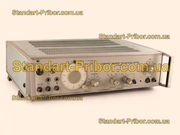 Г6-29 генератор сигналов - фотография 1