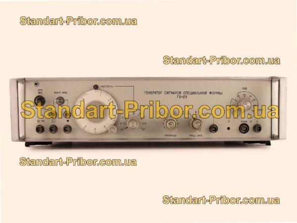 Г6-29 генератор сигналов - изображение 2