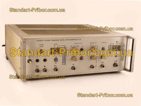 Г6-31 генератор сигналов - фотография 1