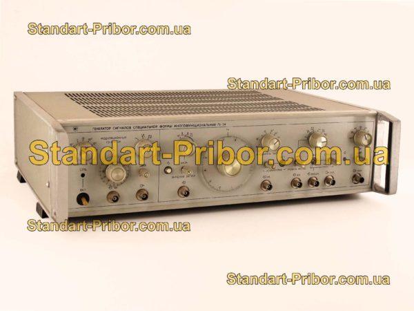 Г6-34 генератор сигналов - фотография 1