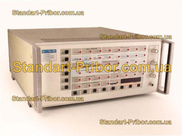 Г6-35 генератор сигналов - фотография 1