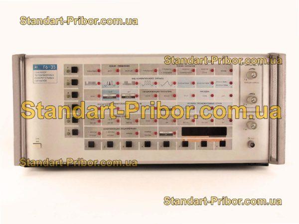 Г6-35 генератор сигналов - изображение 2