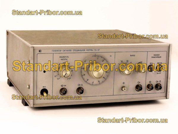 Г6-37 генератор сигналов - фотография 1
