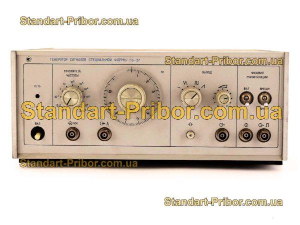 Г6-37 генератор сигналов - изображение 2