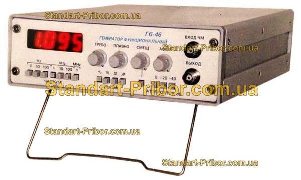 Г6-46 генератор сигналов - фотография 1