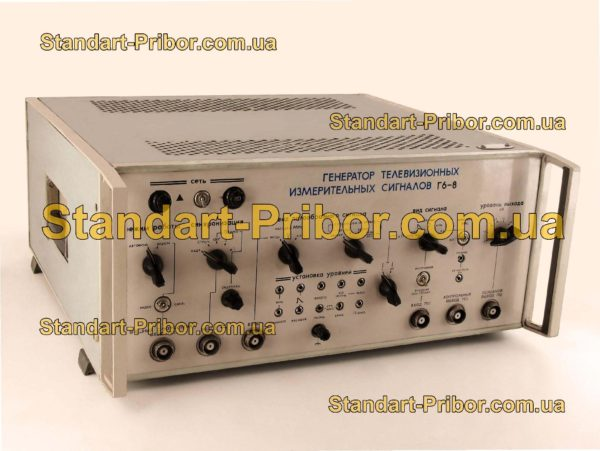 Г6-8 генератор сигналов - фотография 1