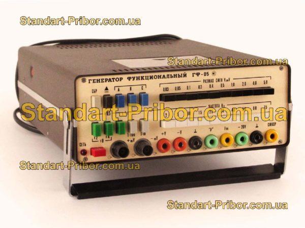 ГФ-05 генератор сигналов низкочастотный - фотография 1