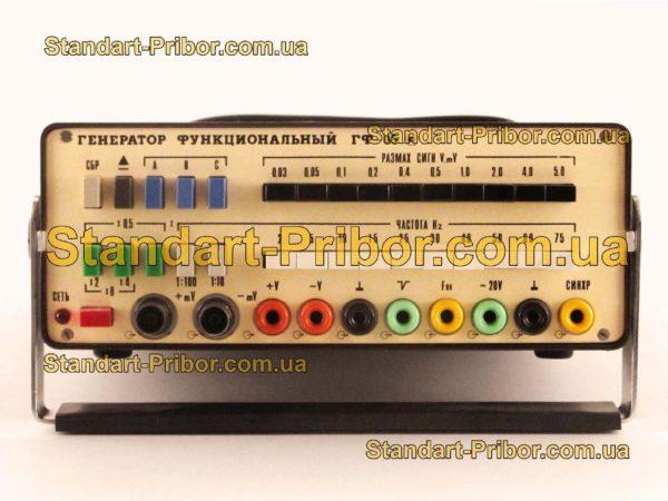 ГФ-05 генератор сигналов низкочастотный - изображение 2