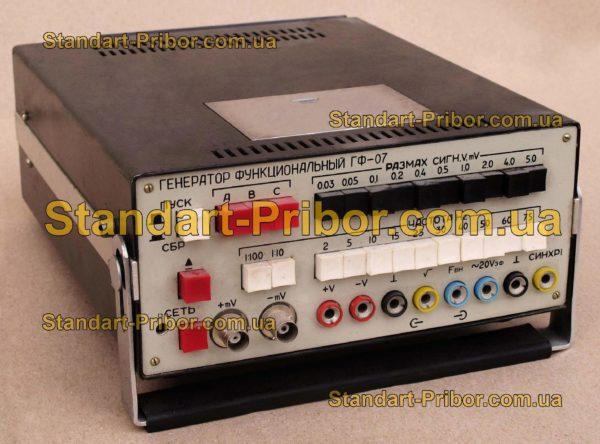 ГФ-07 генератор сигналов низкочастотный - фотография 1
