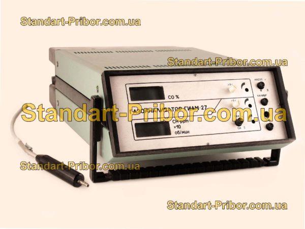 ГИАМ-27-01 газоанализатор переносной - изображение 2