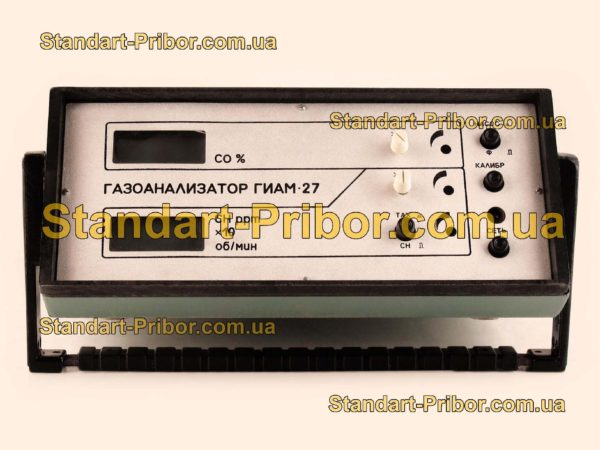 ГИАМ-27-01 газоанализатор переносной - фото 3