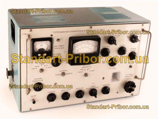 ГИФЧ-2 измеритель - фотография 1