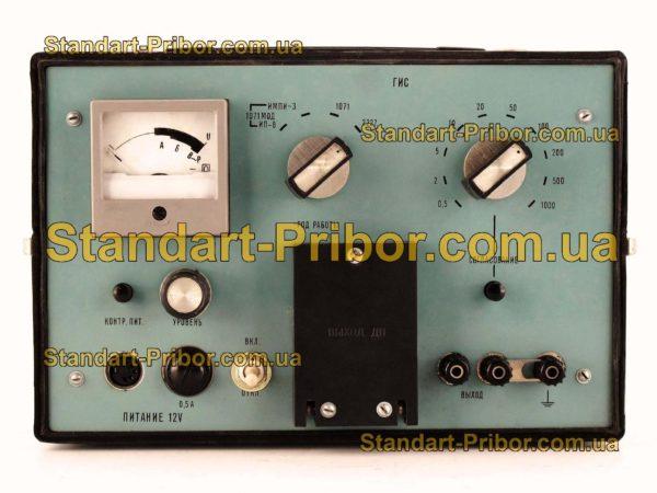 ГИС генератор испытательных сигналов - фотография 10