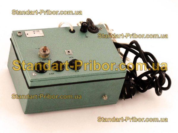 ГИС генератор испытательных сигналов - фото 3