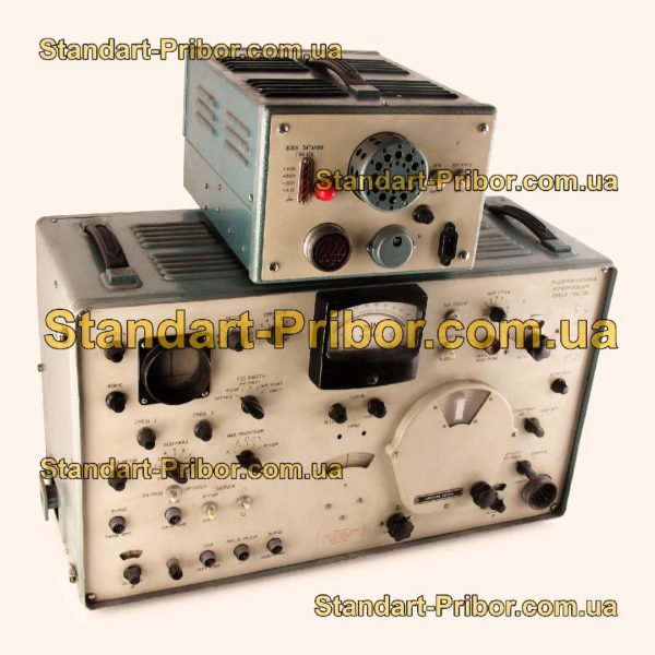 ГК4-19А генератор сигналов высокочастотный - фотография 1