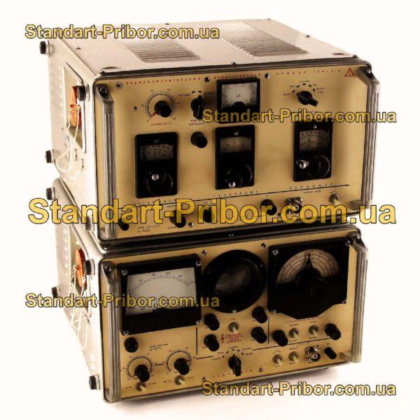 ГК4-21А генератор сигналов высокочастотный - фотография 1