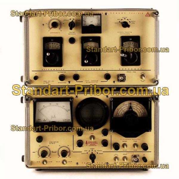 ГК4-21А генератор сигналов высокочастотный - изображение 2
