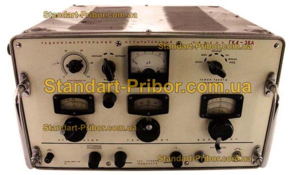 ГК4-38А генератор сигналов высокочастотный - фотография 1
