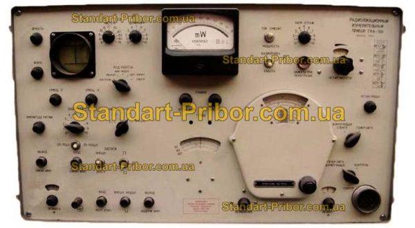 ГК4-39 генератор сигналов высокочастотный - фотография 1