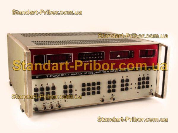 ГК5-83 генератор импульсов - фотография 1