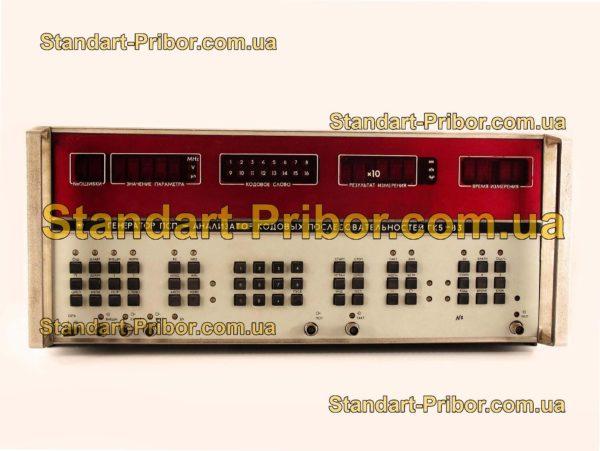 ГК5-83 генератор импульсов - изображение 2