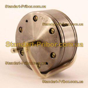 ГМА-701Б гиромотор - фотография 1