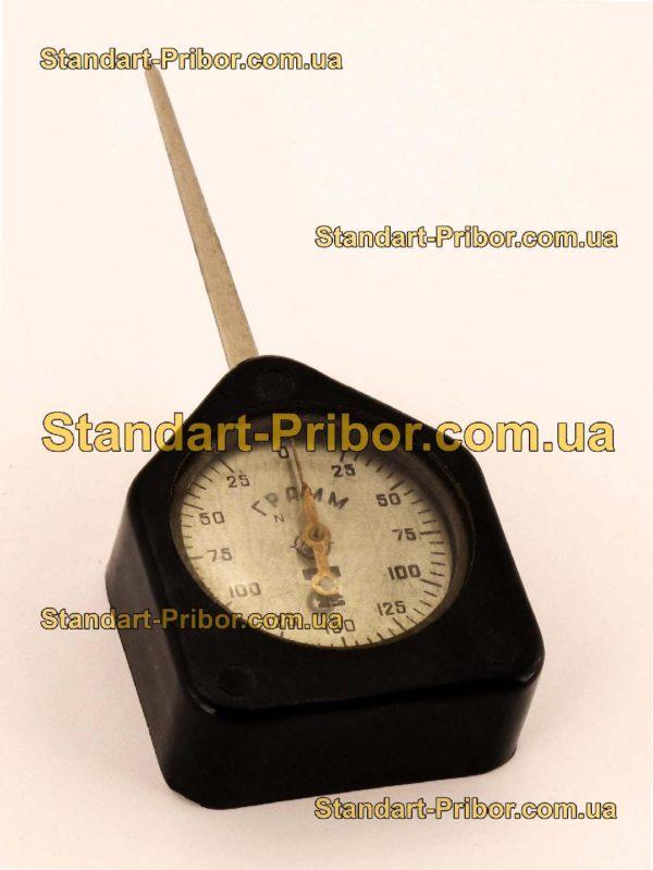 ГС-150 (ГС-25-150) граммометр - фотография 1