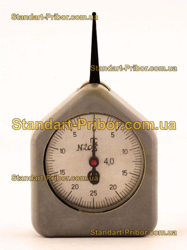 ГС-25 (ГС-5-25) граммометр - фотография 4
