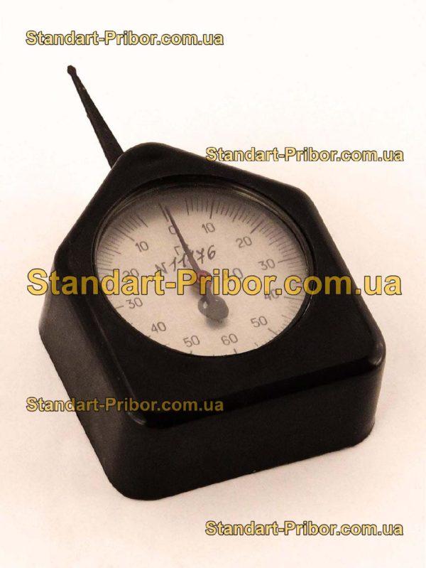 ГС-50 (ГС-10-50) граммометр - фотография 1