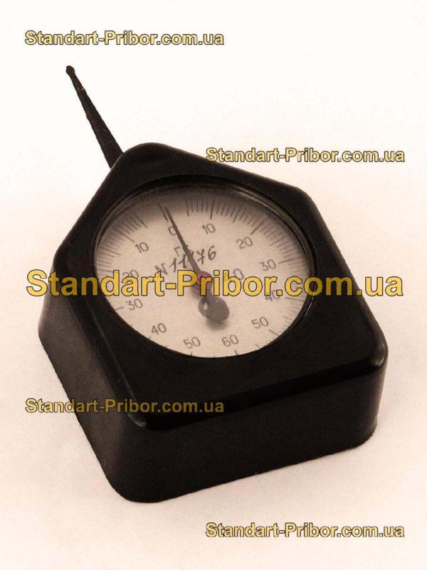 ГС-500 (ГС-50-500) граммометр - фотография 1