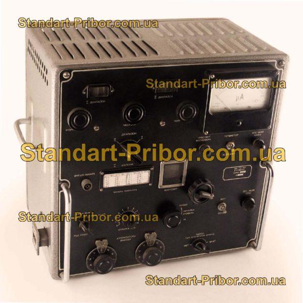 ГС-624М генератор сигналов - фотография 1