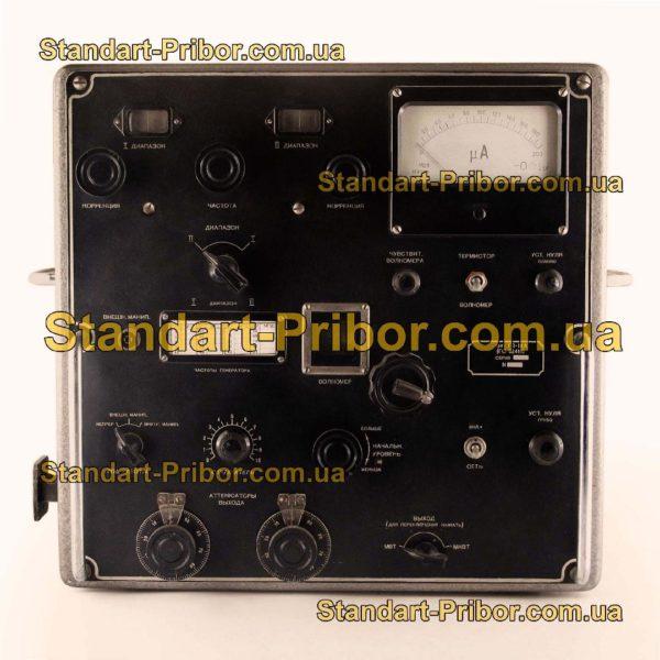 ГС-624М генератор сигналов - изображение 2