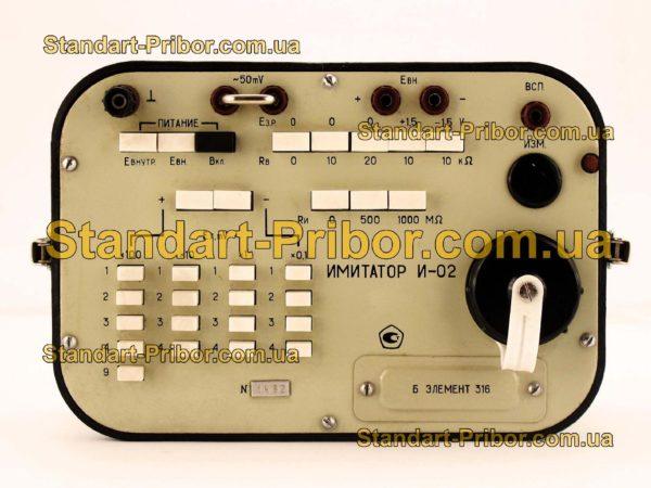 И-02 имитатор электродной системы - фотография 4