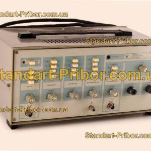 И1-15 прибор для импульсных измерений - фотография 1