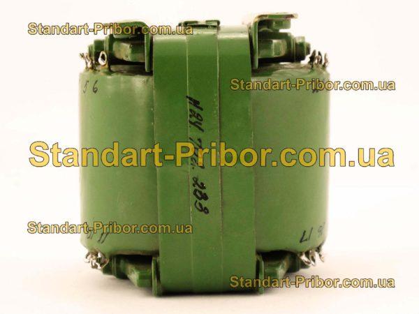 И24.702.233 трансформатор тока - изображение 5
