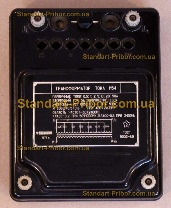 И54/1 трансформатор тока - изображение 2