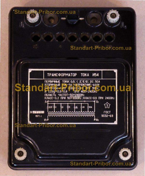 И54 трансформатор тока - изображение 2