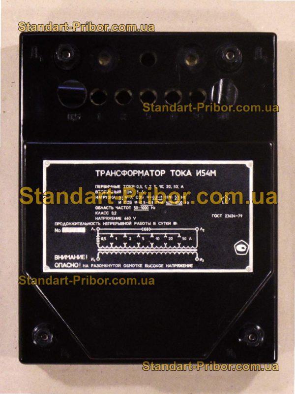 И54М трансформатор тока - изображение 2